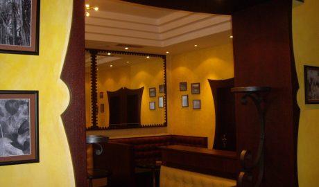 Bar Tirana 1