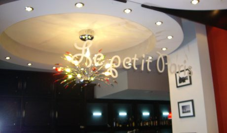 Bar Vlore le petit Paris